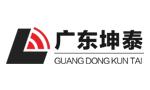 广东坤泰科技有限公司
