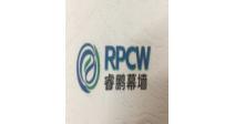 深圳市睿鹏幕墙装饰工程有限公司