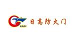 广州市日高工贸有限公司