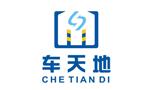广东新诚工程技术有限公司