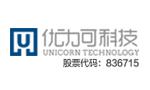 深圳优力可科技股份有限公司