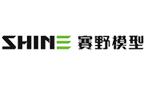 深圳市赛野模型有限公司