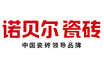 杭州诺贝尔陶瓷有限公司中山分公司