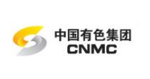 中国十五冶金建设集团有限公司南方分公司