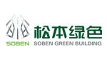 广东松本绿色新材股份有限公司
