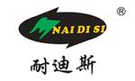 广州市耐迪装饰工程有限公司