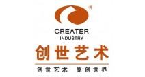 深圳市创世动力软装文化有限公司