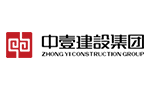 深圳中壹建设工程有限公司