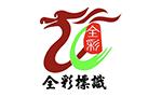 东莞市全彩广告有限公司