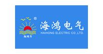 海鸿电气有限公司