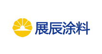 珠海展辰新材料有限公司