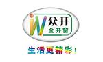 惠州市众开装饰材料有限公司