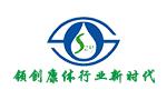 广州水之韵康体设备有限公司