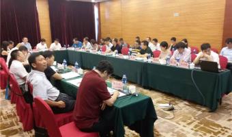中国建设工程造价管理协会信息委员会工作会议在京召开