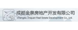 成都金泉房地产开发有限公司