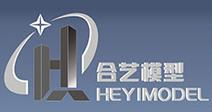 广州合艺建筑模型设计有限公司