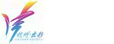 杭州出彩建筑模型设计有限公司