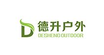 广州德升户外家具制造有限公司
