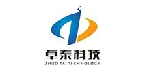 广东卓泰科技发展有限公司