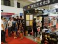 2018贵阳展会 (6)
