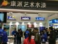 2018上海展会 (7)