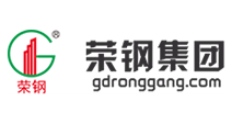 广东荣钢管道科技有限公司