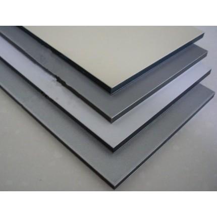 铝合金板材(幕墙)采购